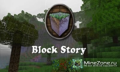 Block Story v5.1