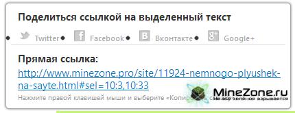 Смена домена + обновление