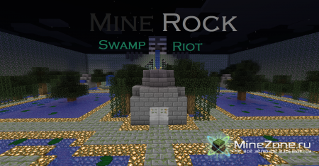 Mine Rock : Swamp Riot