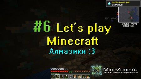 #6 Let's play по Minecraft от Danjke: Алмазики :3