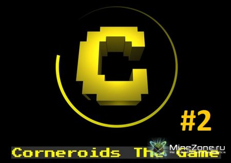 Кооператив Corneroids #2