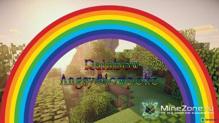Minecraft Волшебные приключения EP.7 Nitor