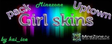 [Skins] Girls pack - сборка скинов для девушек