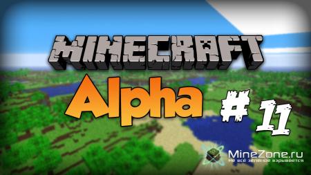 Minecraft Alpha #11