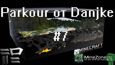 #7 Parkour от Danjke: LAPIZSPRINT MAP :o