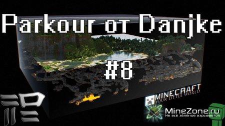 #8 Parkour от Danjke: BUUTTTERR map :D