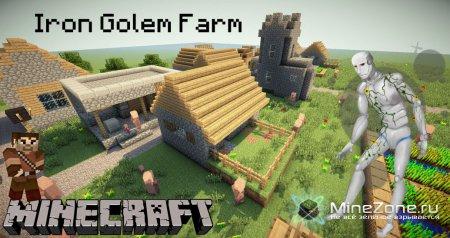 Постройка фермы Железных Големов