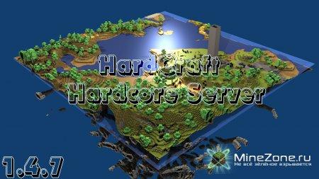 Hardcore Server и сборка HardCraft