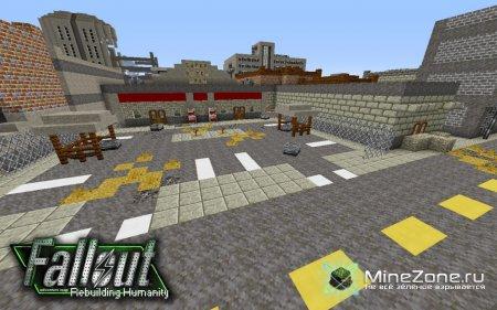 [Карта] FallOut в MineCraft?! Да, это реально!