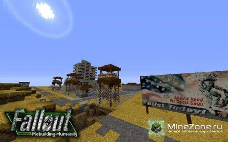 [1.4.7-1.5.2] Карта Fallout rebuilding humanity » Скачать ...