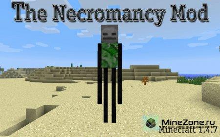 Обзор мода The Necromancy