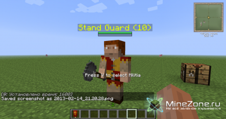 [1.4.7/1.4.6] Mine and Blade Commander