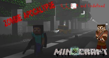Прохождение карты Zombie Apocalypse # 1