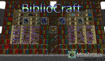 Обзор мода BiblioCraft