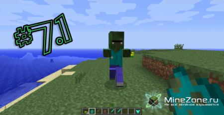 MineBugs - #7.1 - Дети жителя-зомби