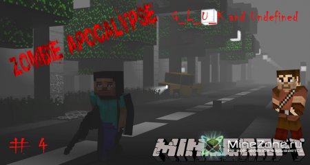 Прохождение карты Zombie Apocalypse # 4