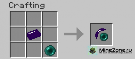[1.4.7] Corrupted Dimension