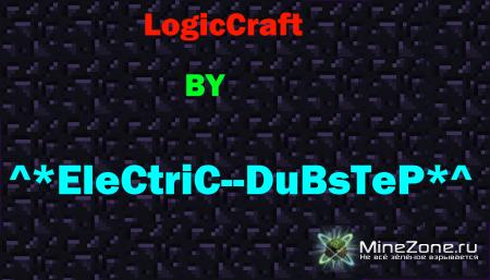 LogicCraft 1.0