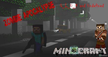 Прохождение карты Zombie Apocalypse # 5