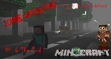 Прохождение карты Zombie Apocalypse # 6 Конец