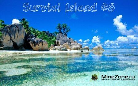 Survial Island 8 эпизод: Все в сборе!