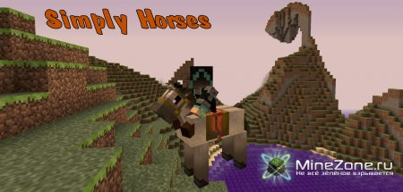 [1.4.7][Forge] SimplyHorses