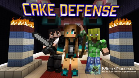 ТРИО на карте MINECRAFT: СAKE DEFENSE (MINI-GAME)
