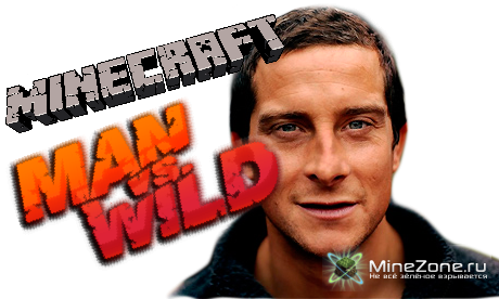 [1.4.7] [FORGE] Man vs Wild! - Bear Grylls Mod 2.1