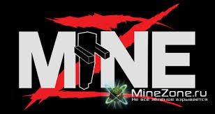 [MineZ]Правила и особенности.