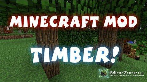 [1.5] Timber!
