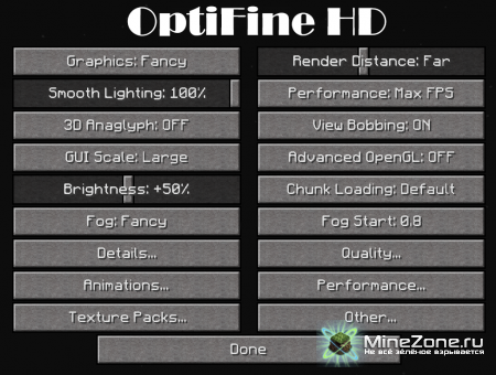 [1.5] OptiFine HD A4