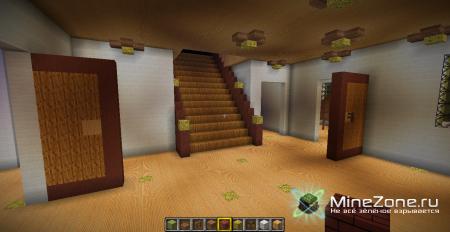 [Gulliver Mod] Огромный дом.