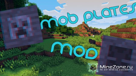 [1.5] Mob plates