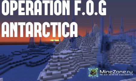 Operation F.O.G 13