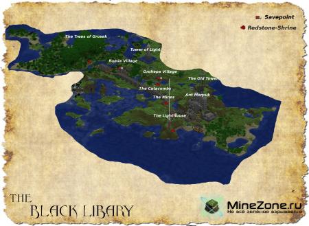 [Карта] The Black Libary