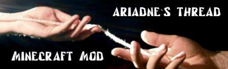 [1.5] Ariadne`s Thread
