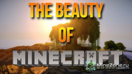 The Beauty of Minecraft - MelonPort [SEUS v10 RC7]