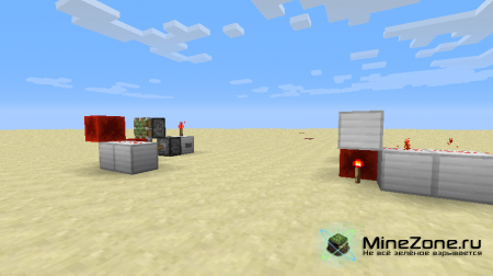 Т-триггер для MineCraft 1.5+ [Уроки по Minecraft]