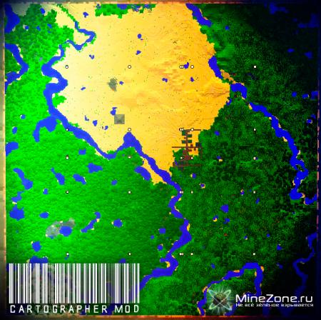 [1.5.1] [SSP/SMP] Cartographer 1.2
