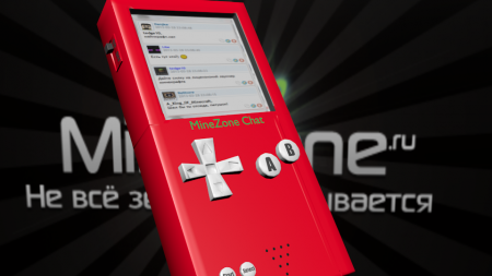 [Final] MineZone Chat v0.3