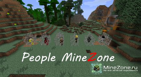 [1.5.1] People MineZone [Alpha version]