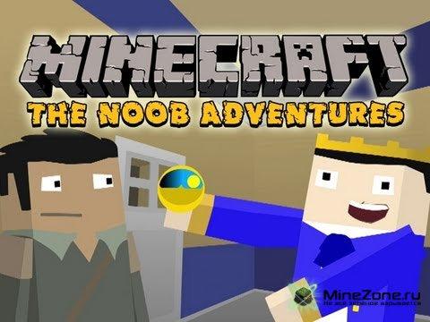 Minecraft: Приключения нуба #15: Пускать туман в глаза (RUS)