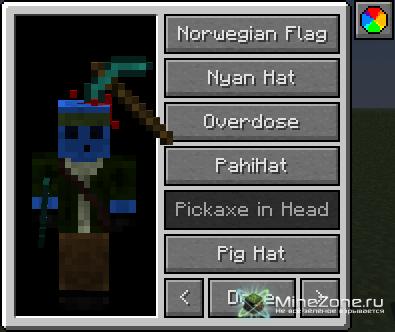 [1.5.1] [SSP/SMP] Hats