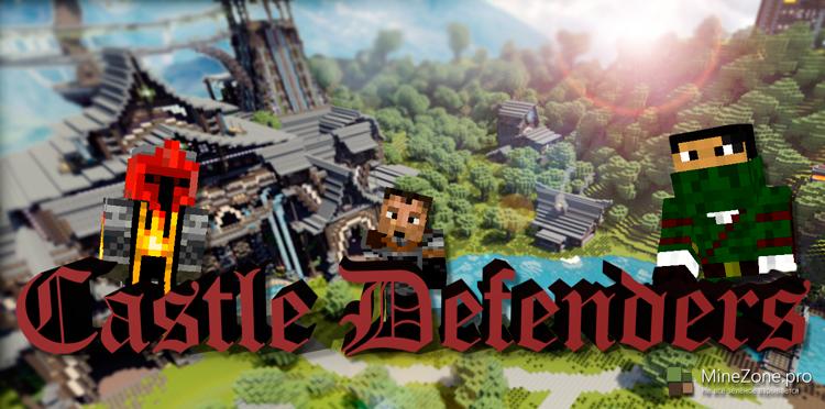 [1.5.1] Castle Defenders v.1.1
