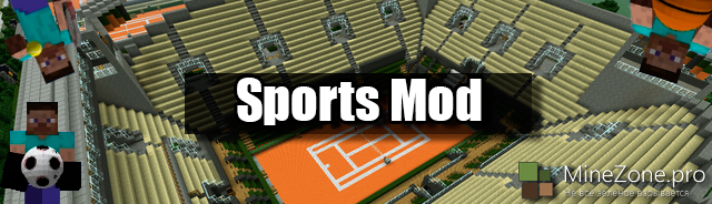 [1.5.1]  Sports Mod: Basketball, Football, Tennis, Baseball