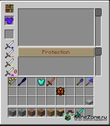 [1.5.1] Enchanting Plus