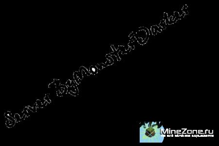 [1.5/1.5.1]Bukkit-Spigot Сервер