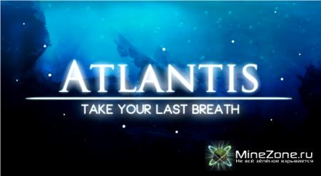 [PG5]Survival Map: ATLANTIS
