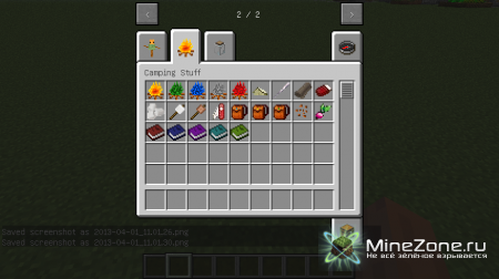 [1.5.1]Очередная подборка модов Minecraft От GoldStar