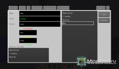 [1.5.1] Custom NPCs [SP/LAN/MP]